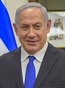 You are currently viewing Israeli settlement Ordered by Netanyahu in West Bank