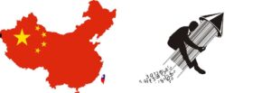Read more about the article How China's Rise Has Remade Global Politics