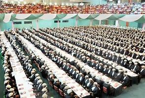 Read more about the article Law School: 681 candidates fail Law School exams — DG